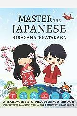 Master The Japanese Hiragana and Katakana, A Handwriting Practice Workbook: Perfect your calligraphy skills and dominate the Japanese kana Paperback