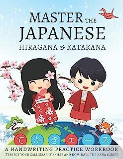 Master The Japanese Hiragana and Katakana, A Handwriting Practice Workbook: Perfect your calligraphy skills and dominate t...