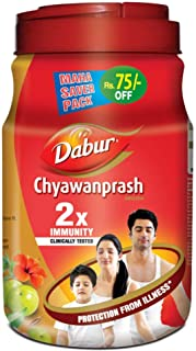 Dabur Chyawanprash: 2X Immunity, helps Build Strength and Stamina-2Kg