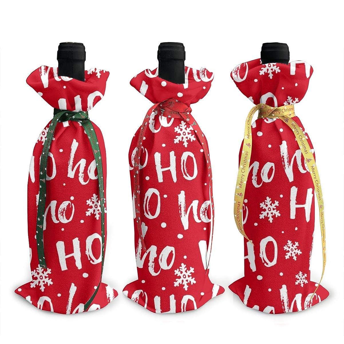 モザイクスラッシュベットメリークリスマス クリスマスワインボトルカバー 3個ーテーマのボトル装飾 ワインボトル用のかわいいドレス 3種類のデザイン