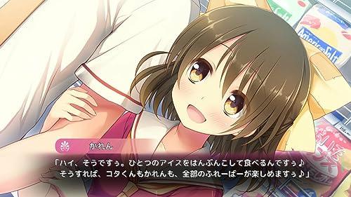 『愛サレるームメイト for Android』の4枚目の画像