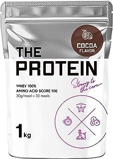 武内製薬 THE PROTEIN 1kg ホエイ プロテイン 甘すぎない 筋トレ すっきりココア風味