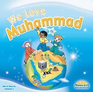 Best we love muhammad song Reviews