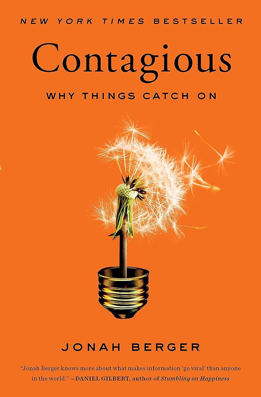 追い出す花弁テクトニックContagious: Why Things Catch On (English Edition)