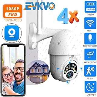 Outdoor WiFi Camera Auto Tracking Zoom PTZ Speed Dome IP Camera 1080P CCTV Video Surveillance Wireless Home Security Camera V380 1080P 64G Card