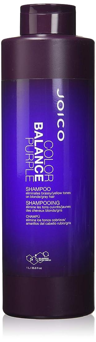 仕様レルム本当にジョイコ Color Balance Purple Shampoo (Eliminates Brassy/Yellow Tones on Blonde/Gray Hair) 1000ml/33.8oz並行輸入品