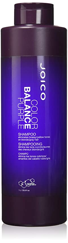 小学生自動からかうジョイコ Color Balance Purple Shampoo (Eliminates Brassy/Yellow Tones on Blonde/Gray Hair) 1000ml/33.8oz並行輸入品