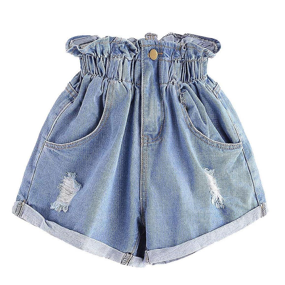 Dumanfs Women's Waist Denim Shorts Flower Trousers Fashion Casual Short Jeans