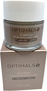 Oriflame Optimals Even Out Night Cream, 50g