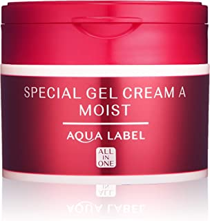 Best shiseido special gel cream Reviews
