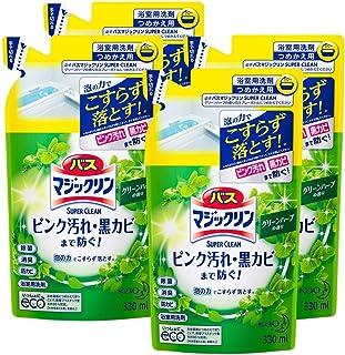 【Amazon.co.jp 限定】【まとめ買い】バスマジックリン 風呂洗剤 泡立ちスプレー SUPERCLEAN グリーンハーブの香り 詰め替え 330ml × 4個