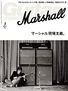 Guitar magazine (ギター・マガジン) 2019年 3月号 [雑誌]