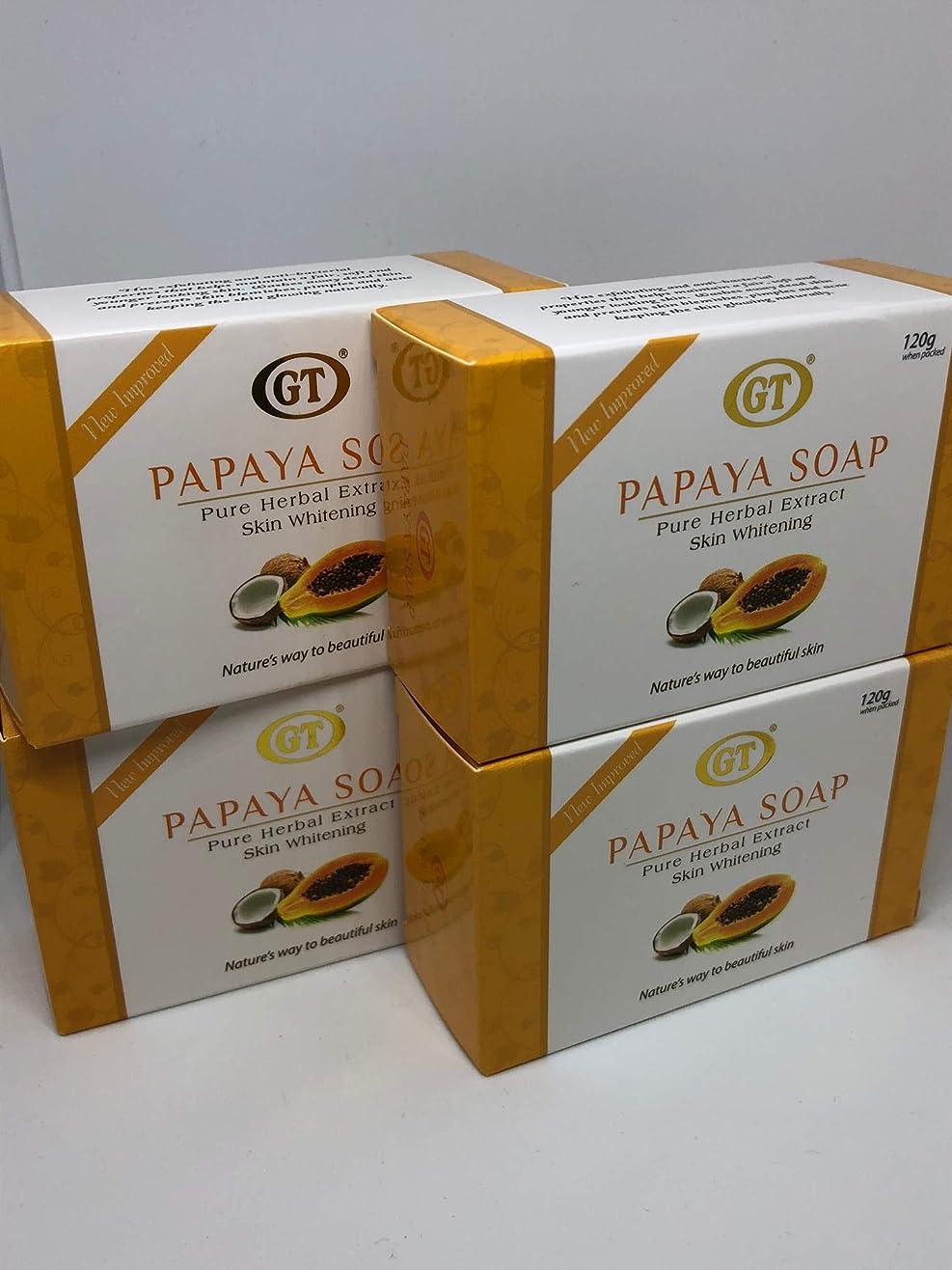 うねるフォーマルランプGT COSMETICS 無添加 ココナッツ&パパイヤ ソープ 120g 4個セット 正規輸入代理店