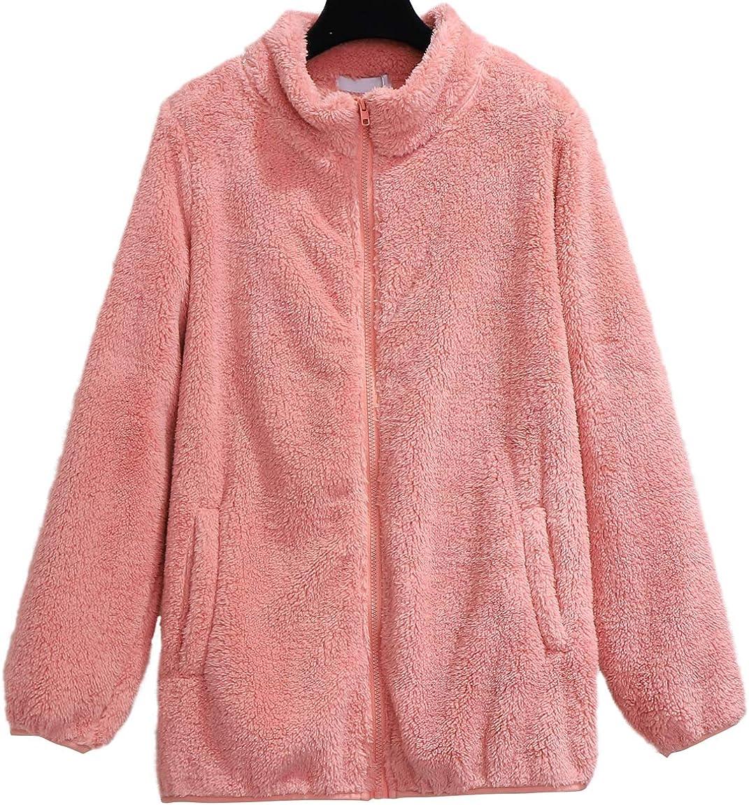 chouyatou Women's Basic Banded Collar Full Zip Plus Size Cozy Sherpa Fleece Sweatshirt Jacket