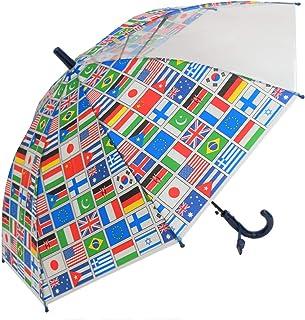 子供が喜ぶ楽しい笛付きキッズ傘 国旗柄 50㎝ 折れにくいグラスファイバー骨使用 安心設計ジャンプタイプ 視界良好透明窓 軽量 安全 防犯にもOK National flag