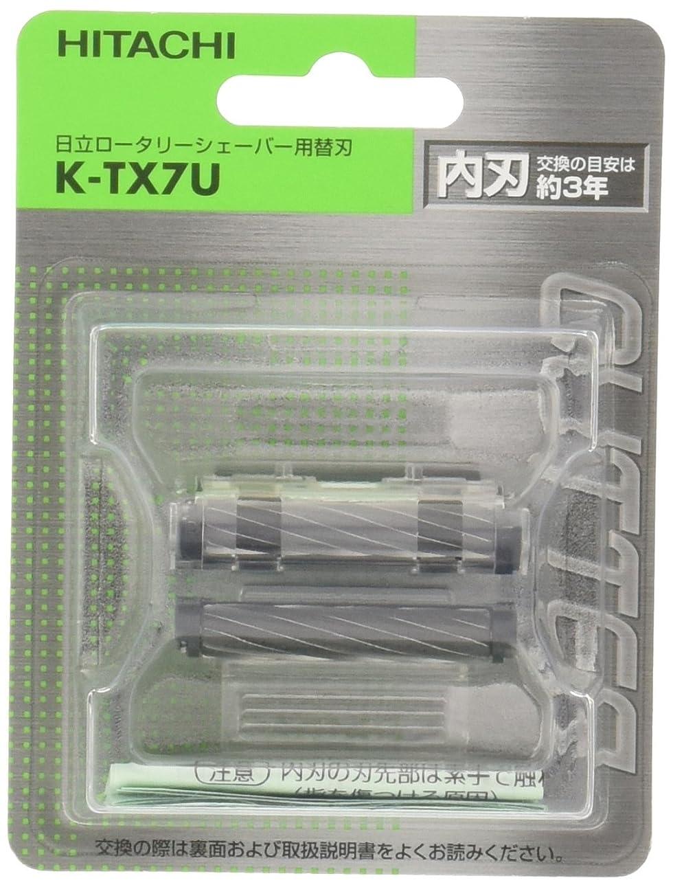 肺正確な罰する日立 替刃 内刃 K-TX7U