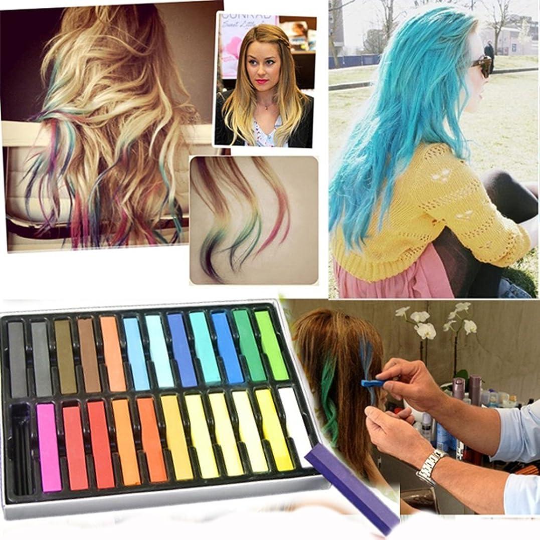 アブストラクト大通りセーターBoolavard? TM 24 Non-Toxic Temporary Hair Pastel Chalk Beauty Kit - Mix Colour Variety Beauty Design