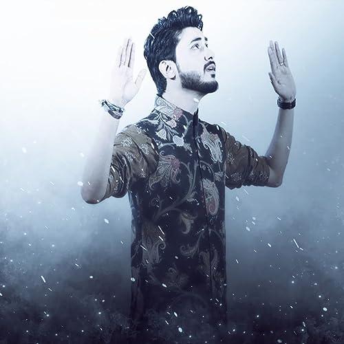 Dam Must Qalandar Lal Lal By Ali Hamza On Amazon Music Amazon Com