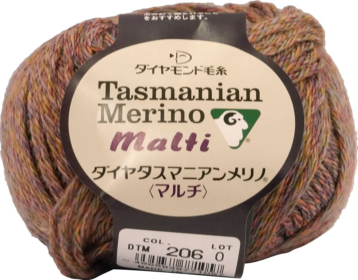 Diamond yarn diamond Tasmanian merino wool multi NamiFutoshi col.206 multisystem 40g about 142m