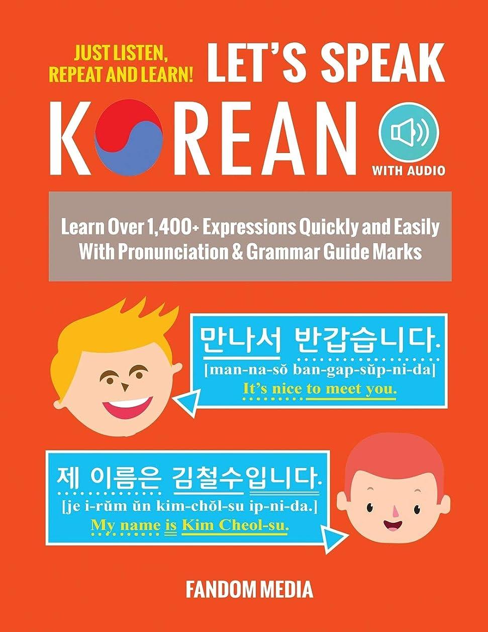 モネ思い出させる個性Let's Speak Korean: Learn Over 1,400+ Expressions Quickly and Easily With Pronunciation & Grammar Guide Marks - Just Listen, Repeat, and Learn!