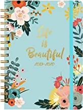 2019-2020 Academic Planner - 12 Month Calendar with Monthly Tabs, July 2019 Through June 2020, Floral Cover with Twin-Wire Binding, Banded, 6.30