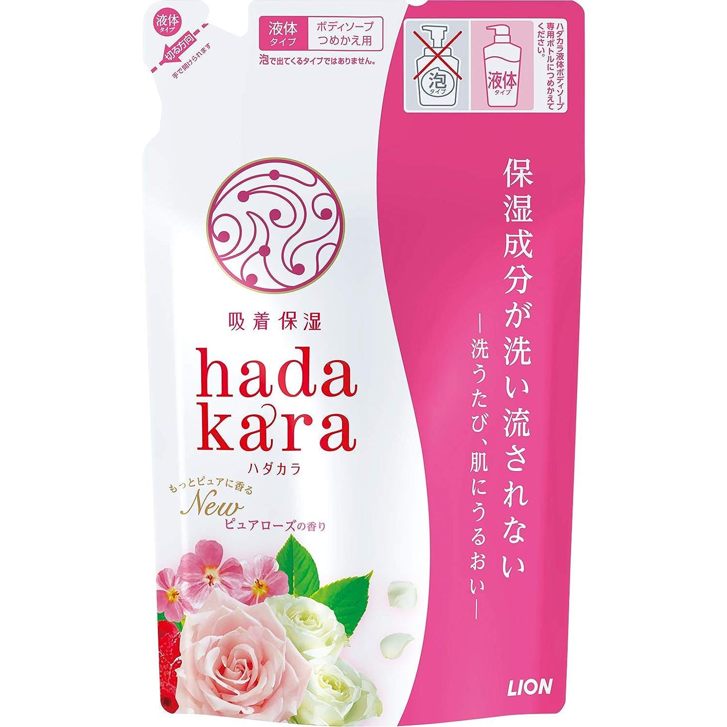 熟練した屈辱する弾薬hadakara(ハダカラ) ボディソープ ピュアローズの香り 詰め替え 360ml