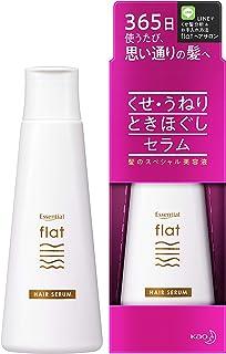 flat(フラット) エッセンシャル フラット セラム くせ毛 うねり髪 ときほぐし 毛先 まとまる ストレートヘア 洗い流さない トリートメント ときほぐし成分配合(整髪成分) 120ml ホワイトフローラルの香り