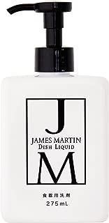 ジェームズマーティン ディッシュリキッド 275ML