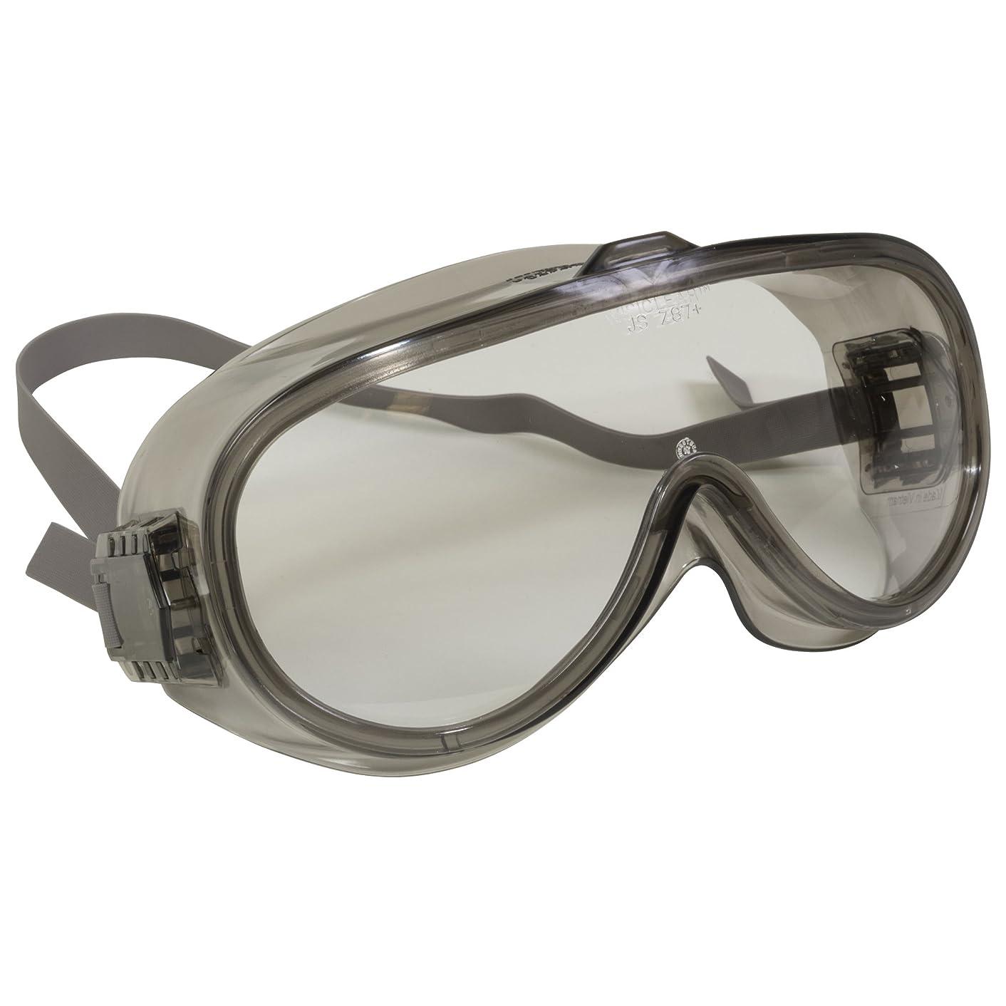 サイト膨らみ共感するJackson Safety 16679 V80 MRXV Safety Goggles, Clear Anti-Fog Lens with Black Frame (Pack of 36) by Jackson Safety
