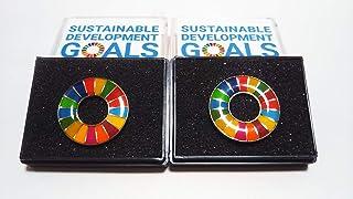 国連 SDGs ピンバッジ バッチ 2個(表面丸み仕上げ)