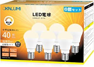 OKALUMI LED電球 調光器対応 E17口金 40W形 電球色 2700k 450lm 小型電球 広配光タイプ ミニクリプトン ミニランプ形白熱電球代替推奨 6個セット
