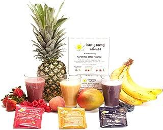Kaeng Raeng Natural Detox Cleanse (3-Day (9 ct))