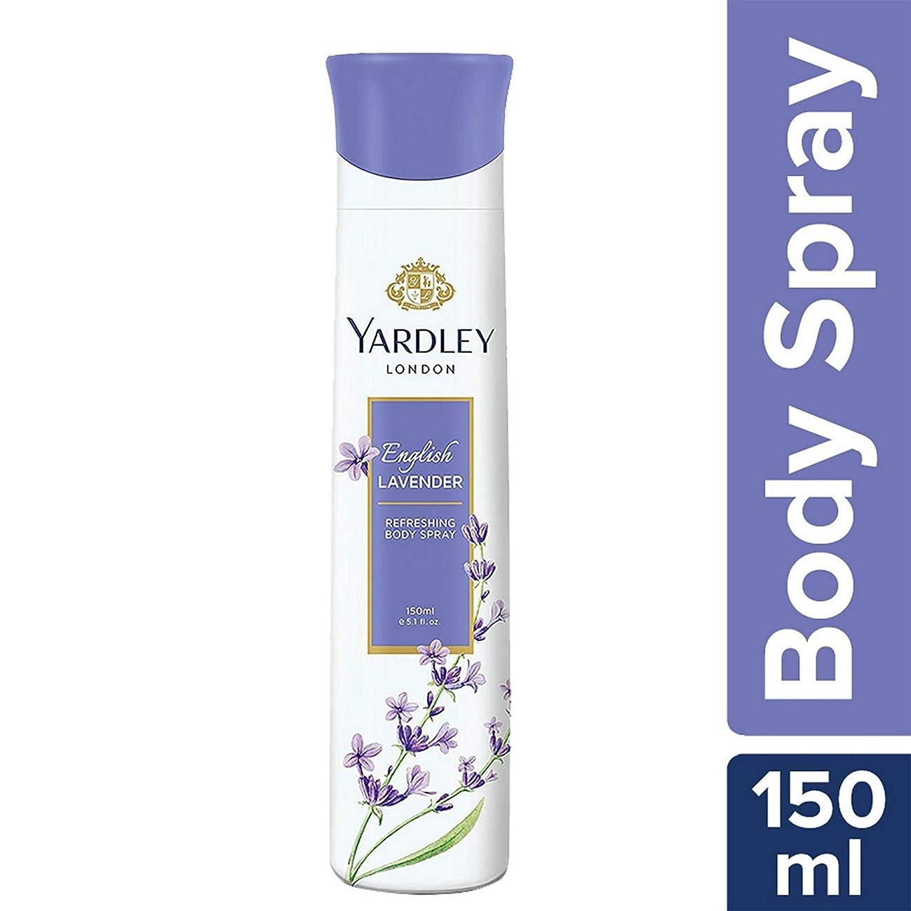 卵ギャップ上にYardley London Refreshing Body Spray English Lavender 150ml