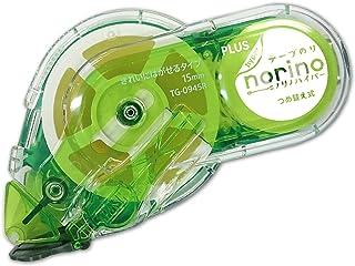 プラス プリット テープのり ノリノハイパー 超キレイにはがせる 本体 15mm×12m 39033