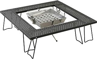 山善 キャンパーズコレクション 焚き火テーブル TT-8366