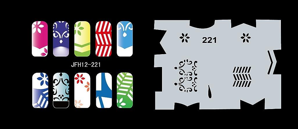 カップルレディ流行Buyter マニキュアステンシルツールdiyデザインエアブラシ20ピース再利用可能なテンプレートシート用エアブラシキットネイルアートペイントセット (Set 12(221-240))