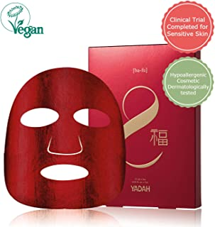 yadah pore care mask