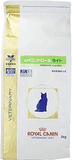 ロイヤルカナン キャットフード pHコントロール ライト 2kg