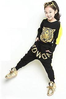 [Nana_Collection(ナナコレクション)] キッズ 子供 HIPHOP ヒップホップ ダンス タイガー柄 サルエル トレーナー セットアップ イエロー 140cm