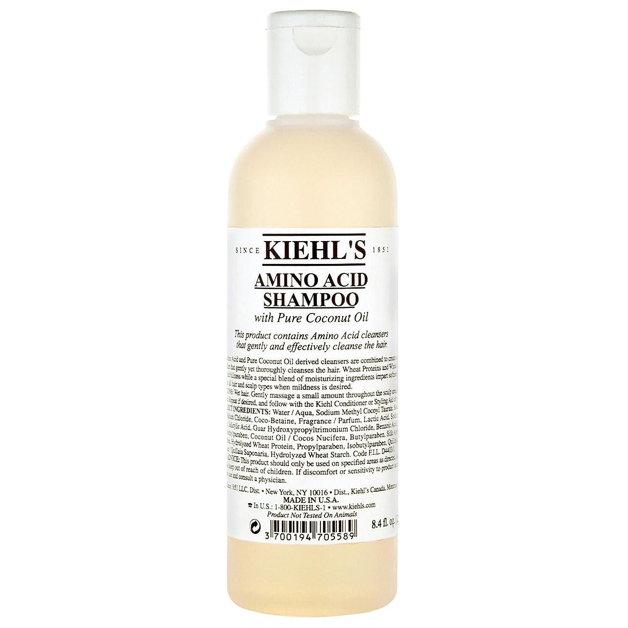 性的占めるめまい[Kiehl's ] キールズアミノ酸シャンプー500ミリリットル - Kiehl's Amino Acid Shampoo 500ml [並行輸入品]