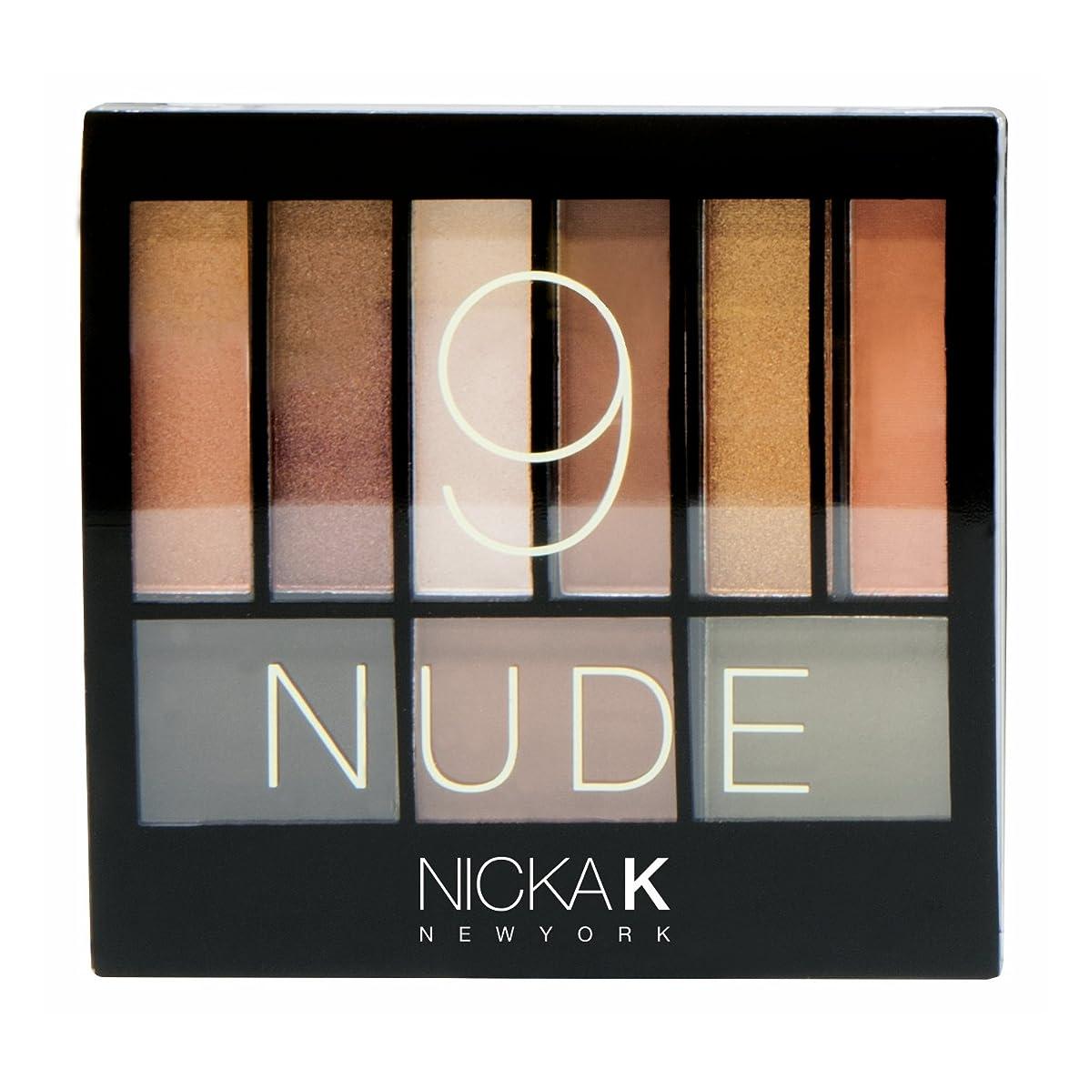 グレードいつも遠足(3 Pack) NICKA K Perfect 9 Nude Eyeshadow Palette Set (並行輸入品)
