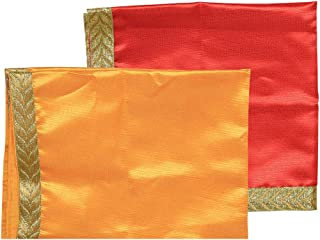 Red and Yellow Large Pooja Cloth Mat Aasan Decorative Cloth Set of 2 (Size:-22 Inches X 22 Inches,) for Multipurpose Pooja...