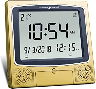 Azan Clock Usa