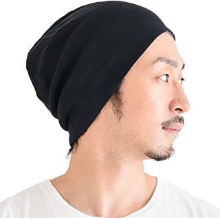 CHARM Organic Cotton Reversible Beanie - Made in Japan Slouchy Warm Knit  Chemo Cap Mens   02c6dbc458a9