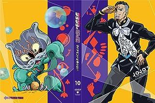 ジョジョの奇妙な冒険 ダイヤモンドは砕けない Vol.10<初回仕様版>DVD