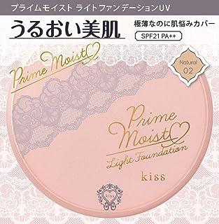 キス プライムモイストライトファンデーションUV 02 ナチュラル