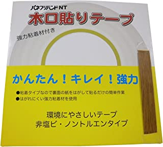 パネフリ工業 木口貼りテープ ライトオーク WA418724mm×50M