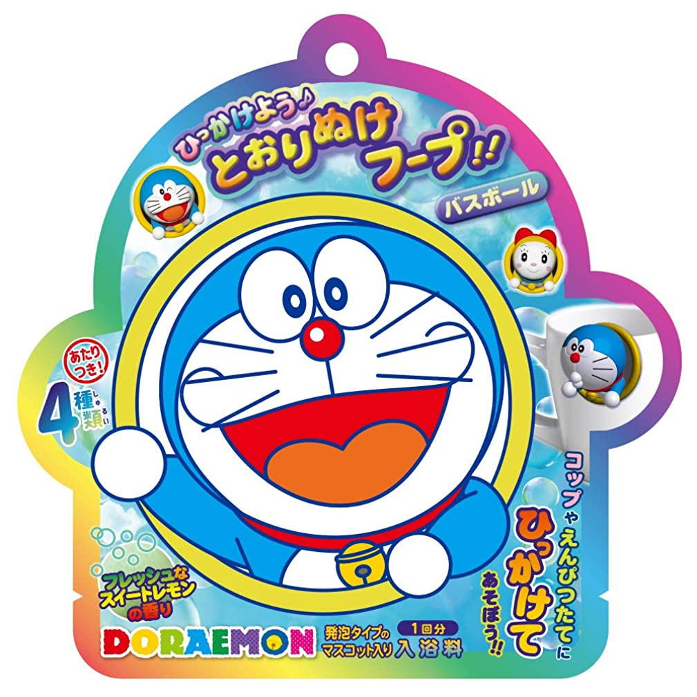元気な指標南ドラえもん 入浴剤 バスボール とおりぬけフープ おまけ付き スイートレモンの香り 60g OB-DOB-5-01