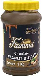 FARMNUT CHOCOLATE PEANUT BUTTER (Creamy) -1 kg, Made with Roasted Peanuts, Chocolate Flavor, Zero Cholesterol & Transfat, ...