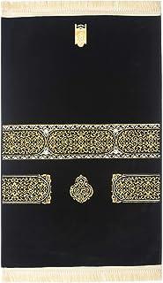 KAABA KISWA PRAYER MAT -Gold & Black